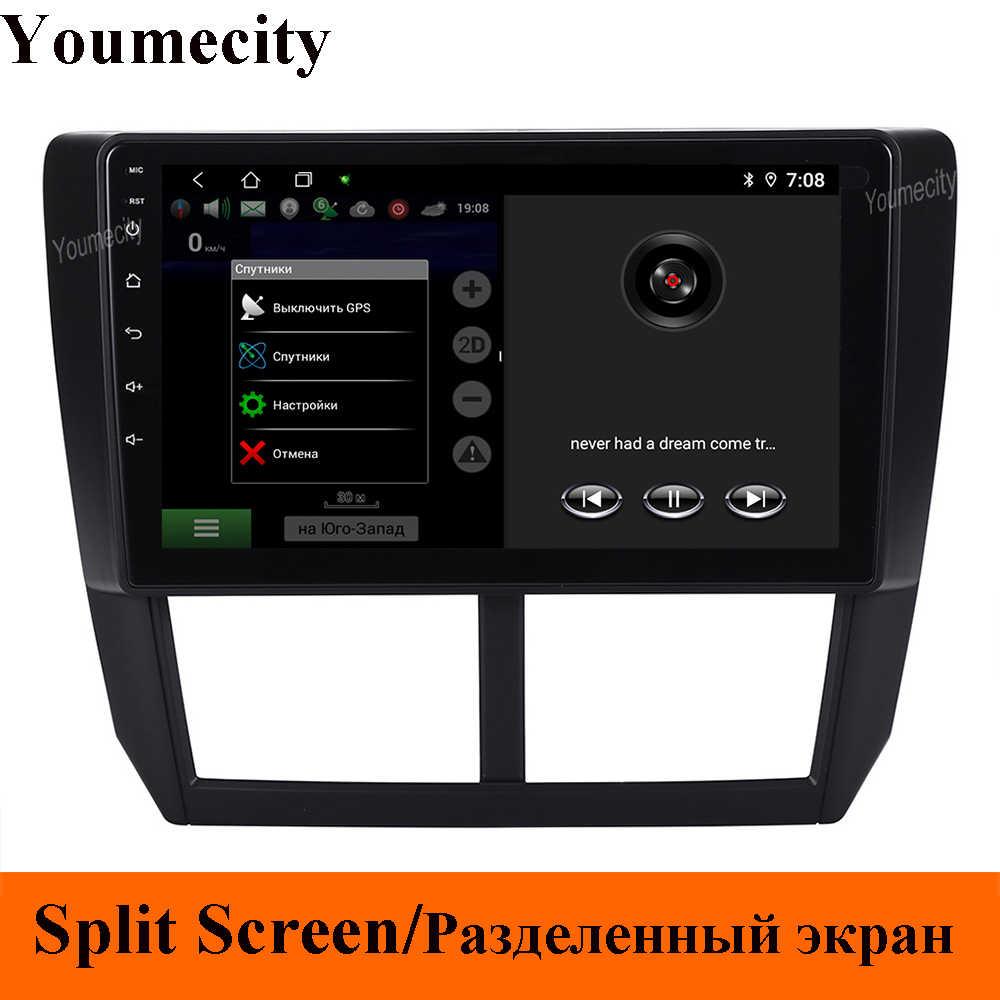 Youmecity אנדרואיד 9.0 DVD לרכב עבור סובארו פורסטר 2008-2012 GPS רדיו וידאו מולטימדיה נגן קיבולי IPS מסך