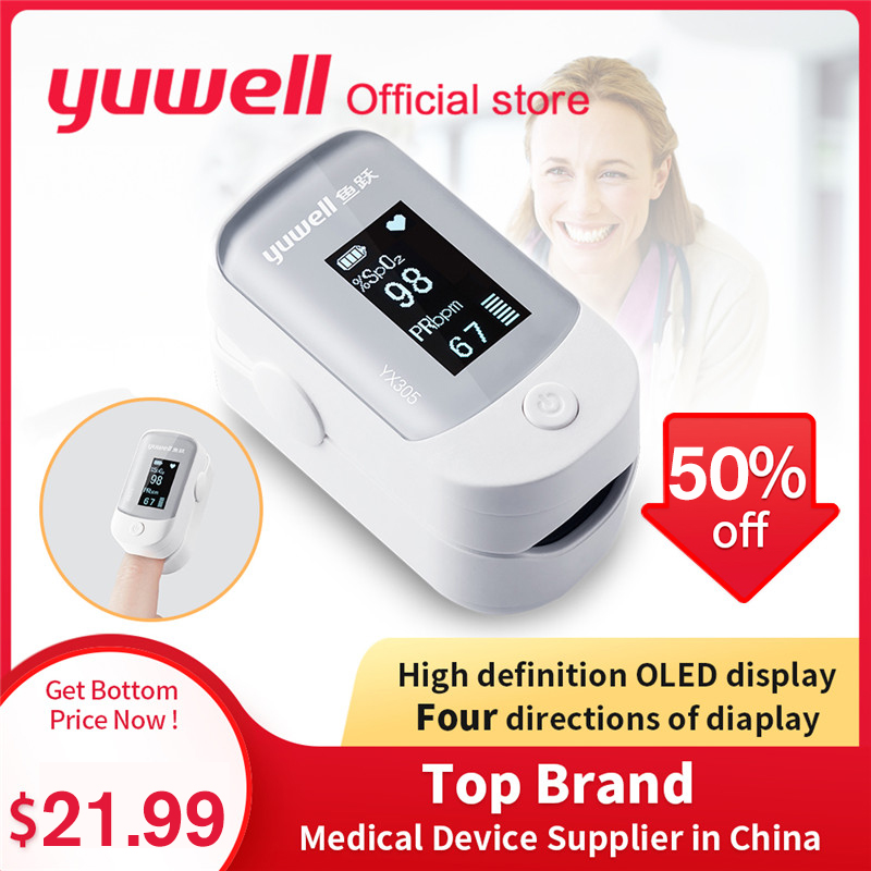 Yuwell YX305/YX301/YX100 Portable Pulse Finger SPO2 PR Monitor Oximeter Blood Oxygen Saturation Health LED Display Fingertip