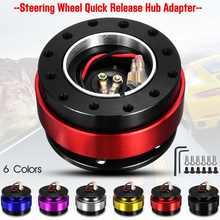 Adaptador Universal de liberación rápida para volante de coche, Kit Boss de aluminio con 6 agujeros