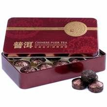 Лет клейкий рис спелый Мини Pu-erh, Pu-erh Shu Pu-erh Tuocha подарочная упаковка 75 г