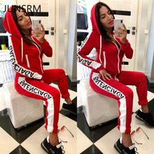 Sports set women fashion hooded sports leisure letter zipper two-piece separate wear for gym sport suits