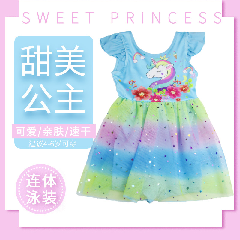 2019 New Style KID'S Swimwear Women's Small Children Cute Cartoon Unicorn Sequin Mesh Skirt One-piece Swimwear