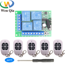 433Mhz Universal Wireless Remote Control RF Switch DC 12V 4CH Relay Receiver Module Transmitter For DC Motor Forward and Reverse