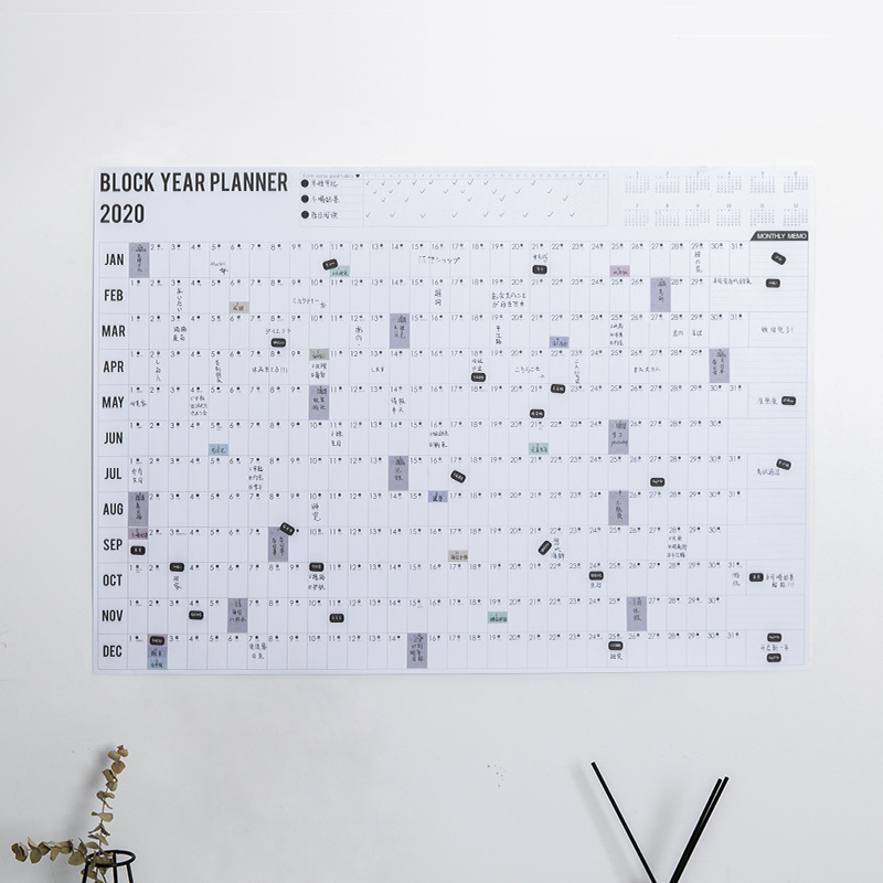 Coloffice 2020 Multifunction Calendar Barrel No Crease Wall Calendar Simple Year Plan Schedule Countdown Calendar Work Plan 1Set