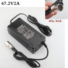 67.2v 2A電動自転車リチウム電池の充電器60 12vリチウム電池パック4pin xlrプラグ67.2V2A充電器