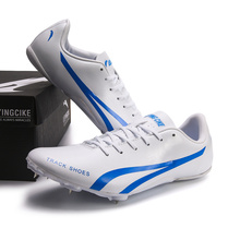 Track-Shoes Long-Spikes Field And Men with Iron-Nail-Wire Tack Men's