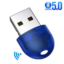 Bluetooth 5.0 Audio Transmitter USB Dongle Bluetooth Wireless Adapter Mouse Keyboard Headsets USB Receiver PC Laptop Transmitter