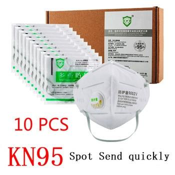 10Pcs Prevent Flu KN95 Face Mask N95 Respirator Mask Dust Formalde Hyde Bad Smell Bacteria Proof Face Mouth maski Dropshipping