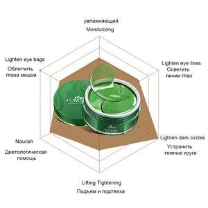Image 3 - Fonce глубокие морские водоросли коллагеновые Кристальные патчи для глаз 60 шт. корейские уменьшающие темные круги гелевые маски для сна против возрастных морщин для глаз