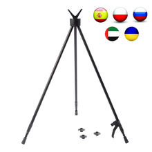 Adjustable Hunting Tripod Aluminum Alloy Outdoor Shooting Gun Tripods with V Shape rubber camera mount For Rifle Hunter