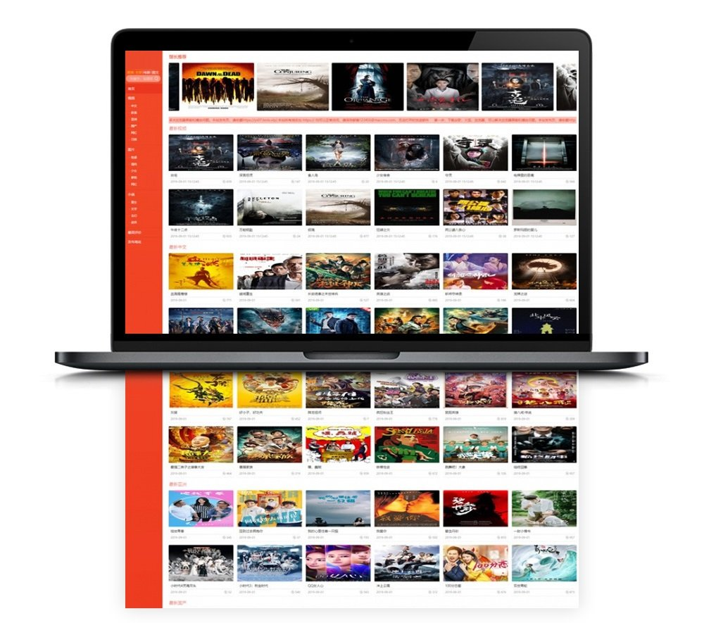 【苹果CMS模板】大气橙色仿名优馆简约风CMS影视网站源码自适应手机端
