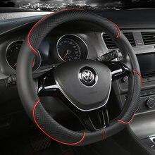 D Форма o чехол рулевого колеса автомобиля с нескользящей подошвой