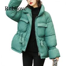 Rubilove Women Jackets women parka Winter short generation jacket waist new big pocket female leisure coat down