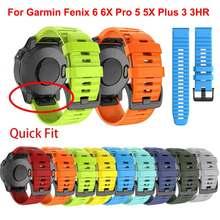 26/22/20mm pulseira para garmin fenix 6s 6x pro 5 5x 5S 5S plus 3hr 935 silicone banda fenix6 fenix5 relógio easyfit pulseira de pulso