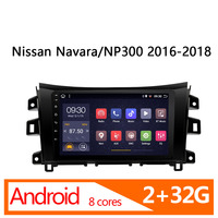 auto radio 2+32G 8 core for Nissan navara NP300 2016 2017 2018 1 din android car multimedia player head unit stereo GPS Navi FM