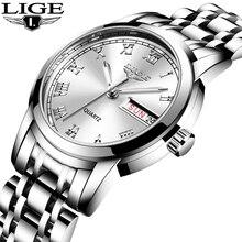 LIGE Lady Fashion Watch Women Quartz Watch