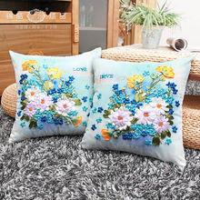 Чехол для подушки с 3d вышивкой «сделай сам» цветок лента украшения