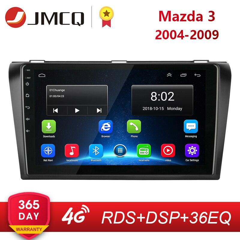 Lecteur multimédia d'autoradio Android 8.1 2 din pour Mazda 3 2004-2009 maxx axela RDS DSP Navigation GPS unité principale stéréo automatique