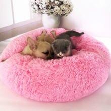 Супермягкая кровать для кошек и собак маленьких зимняя теплая