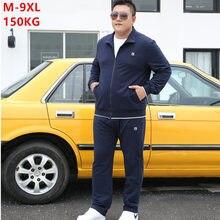 Ensemble de survêtement pour hommes, vêtements d'automne, veste de Sport, pantalon droit, 2 pièces, 6XL, 7XL, 8XL, 9XL, 2020