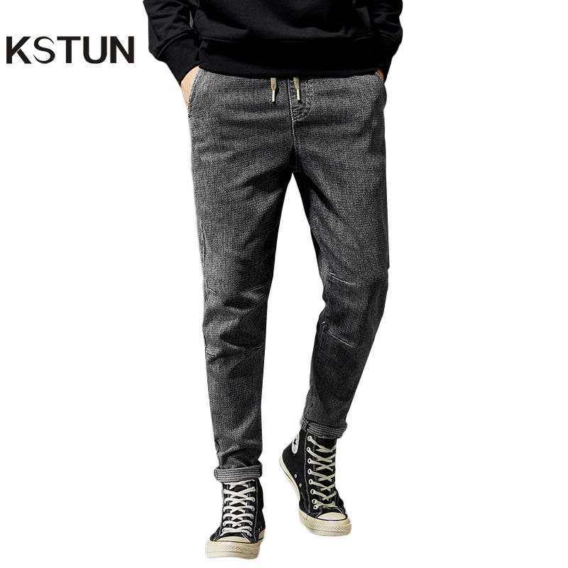 KSTUN Mens Jeans Brand Stretch Gray Drawstring Herren Pants Ralaxed Tapered Jeans Casaul Streetwear High Quality Men's Clothing