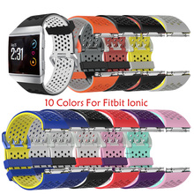 Light Ventilate Silicone Sports Watch Strap For Fitbit ionic Band Smart Adjustable Replacement Bracelet Watchband