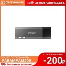 Флешка USB SAMSUNG DUO Plus MUF-32DB/APC 32ГБ, USB3.1, серебристый