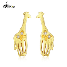 SaiSee 100% 925 Sterling Silver Cute Animal Butterfly Giraffe Stud Earrings Gold Color For Women Jewelry Top Quality