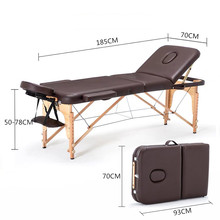 Massage Bed-Table Tattoo-Furniture Salon Facial SPA Wooden Beech PVC NEW