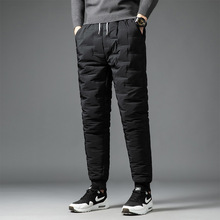 2020 Men #8217 s Winter Casual Lace-up Elastic Down Wadded Trousers Youth Wear Fashion Thin Foot Warm-Keeping Down Cotton Pants cheap LUCLESAM Pencil Pants CN(Origin) Flat Polyester Pockets skinny 2 26 - 2 76 Full Length B745-S955 Heavyweight Drawstring