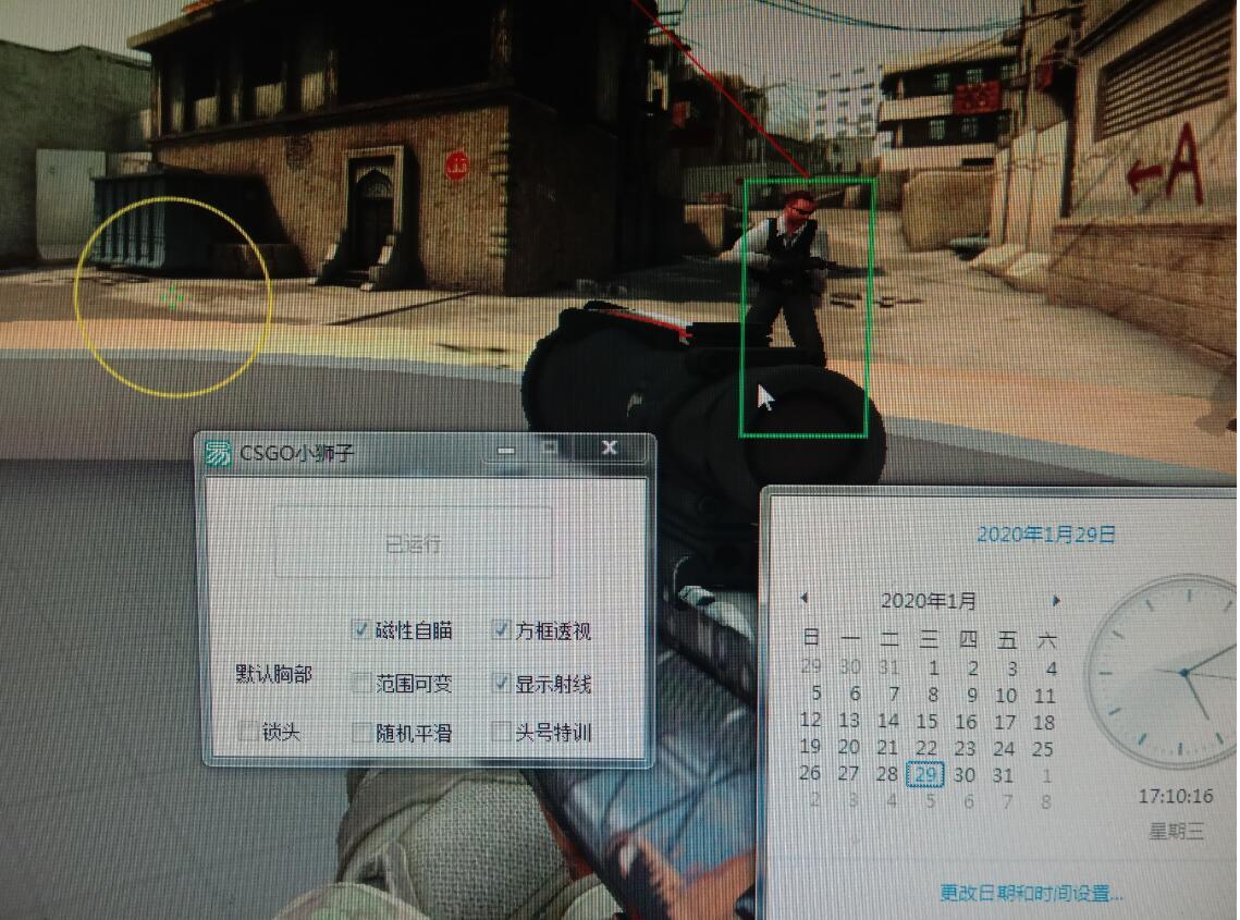 CSGO小狮子v1.0透视自瞄辅助