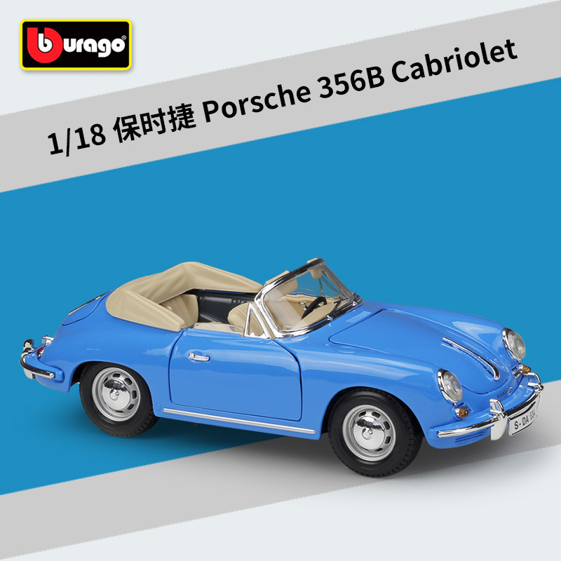 Bburago 1:18 Porsche 356B CABRIOLET Sports Car Simulation Alloy Car Model Collect Gifts Toy