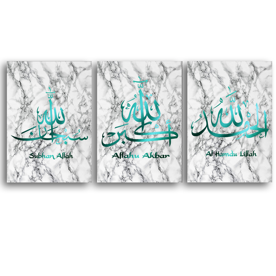 Marble Stone Islamic Wall Art Canvas Painting Wall Printed Pictures Calligraphy Art Prints Posters Living Room Ramadan Decor
