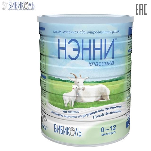 Молочная смесь Бибиколь Нэнни Классика с рождения 800 г