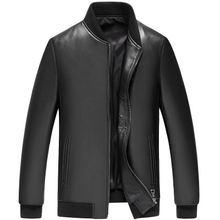 Новинка 2020 мужская куртка из натуральной овечьей кожи h85