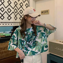 Camouflage print women's T-shirt Harajuku loose short-sleeved women's T-shirt retro ins clothing top 2021 new Korean fashion