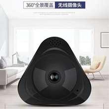 3MP Wireless Intercom  360 Degree Panoramic View Fish Eyes IP Camera