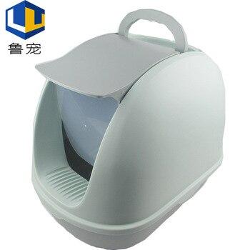 Extra Large Deodorant Anti Splashing Deodorant Cat Sand Table  Cat Litter Basin Fully Enclosed Cat Toilet Supplies