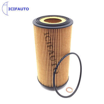 Oil filter for BMW E31 E32 E34 E38 E39 530i 540i 750iL 840Ci M5 X5 Z8 Land Rover Range Rover 11427510717 11421745390 LPW500030 image