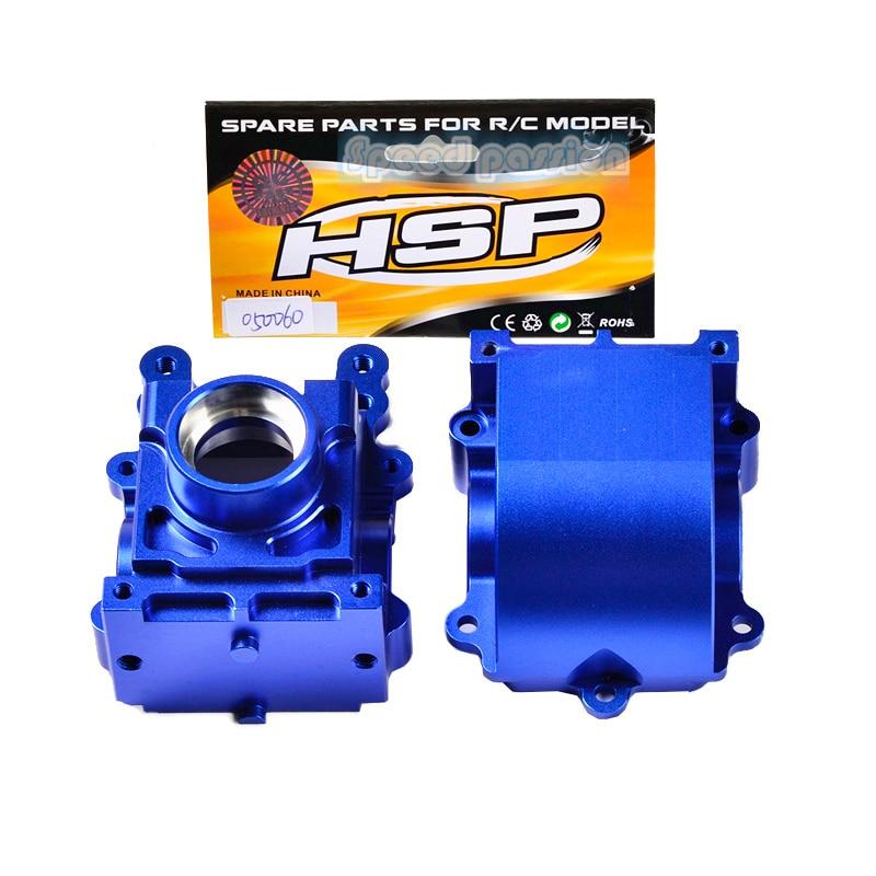 HSP Racing Spare Parts 050060 /550060 Aluminum Gear Box 1/5 Ratio RC Car Universal