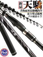 rock fishing rod 5.3M 1.0/1.25/1.75/2.5# Stream Fishing Rod Carbon Fiber Telescopic Fishing Rod Ultra Light Carp Fishing Pole
