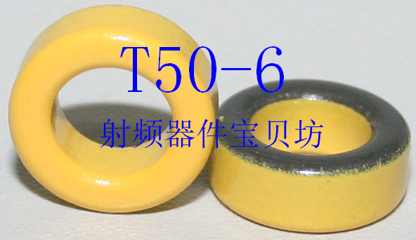 RF Iron Powder Toroidal T50-6