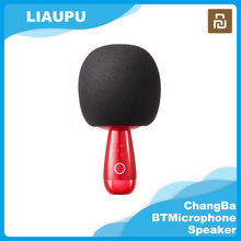Новый беспроводной микрофон changba g2 egg профессиональный