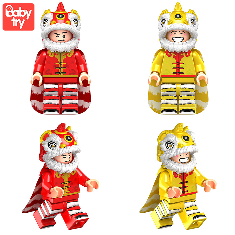 Chinese Small Blocks Figure Building Bricks Plastic Assembly Dance Lion Figures For Children New Year Toys Compatible Legoingly