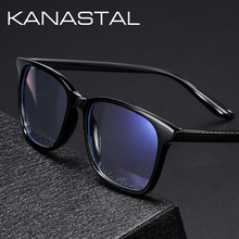 Anti Blue Light Optical Frame Men Women Vintage Anti