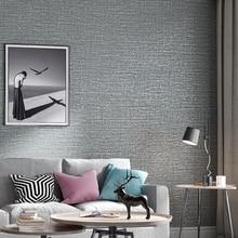Simple Plain Metallic Grasscloth Textured Wallpaper Dinning Room Bedroom Backgro