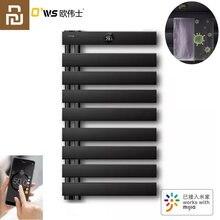 YouPin Ows – porte-serviettes électrique Intelligent à température constante, fonctionne avec Mijia, synchronisation intelligente, stérilise et élimine les acariens