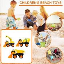 Crianças brinquedos de praia diy desmontagem e montagem de engenharia inercial veículo combinado modelo diversão brinquedo de praia carro crianças meninos brinquedo de areia