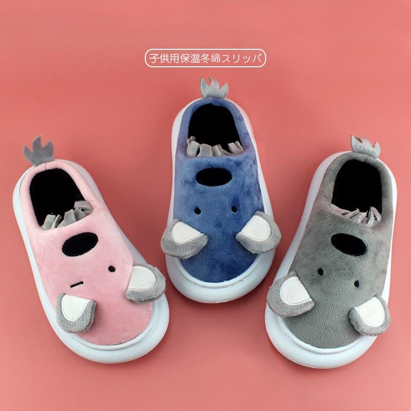 Ltofo hiver enfants Koala baskets enfants Mule antidérapant bambins garçons filles dessin animé en peluche pantoufles plates plancher intérieur chaussures chaudes