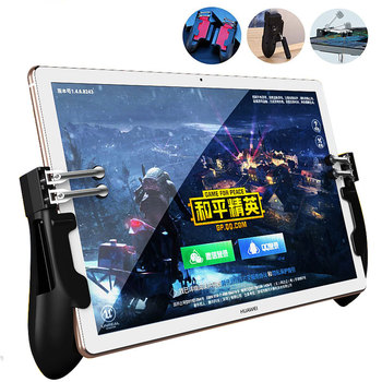 PUBG ipad Controller Six Finger Pubg Mobile Trigger Gamepad Grip L1R1 Fire Aim Button Joystick For Ipad Tablet FPS Game Handle